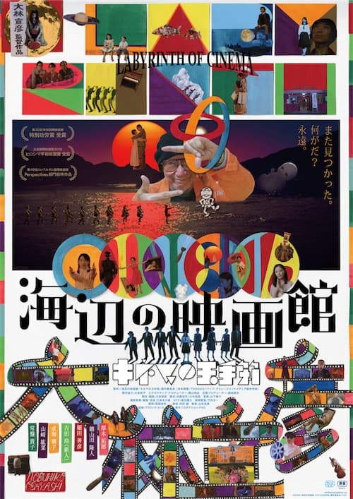 poster20200411.jpg