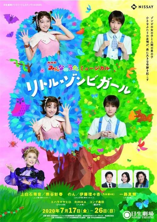 poster20200414.jpg