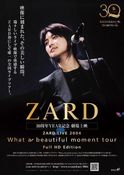 poster20200611.jpg