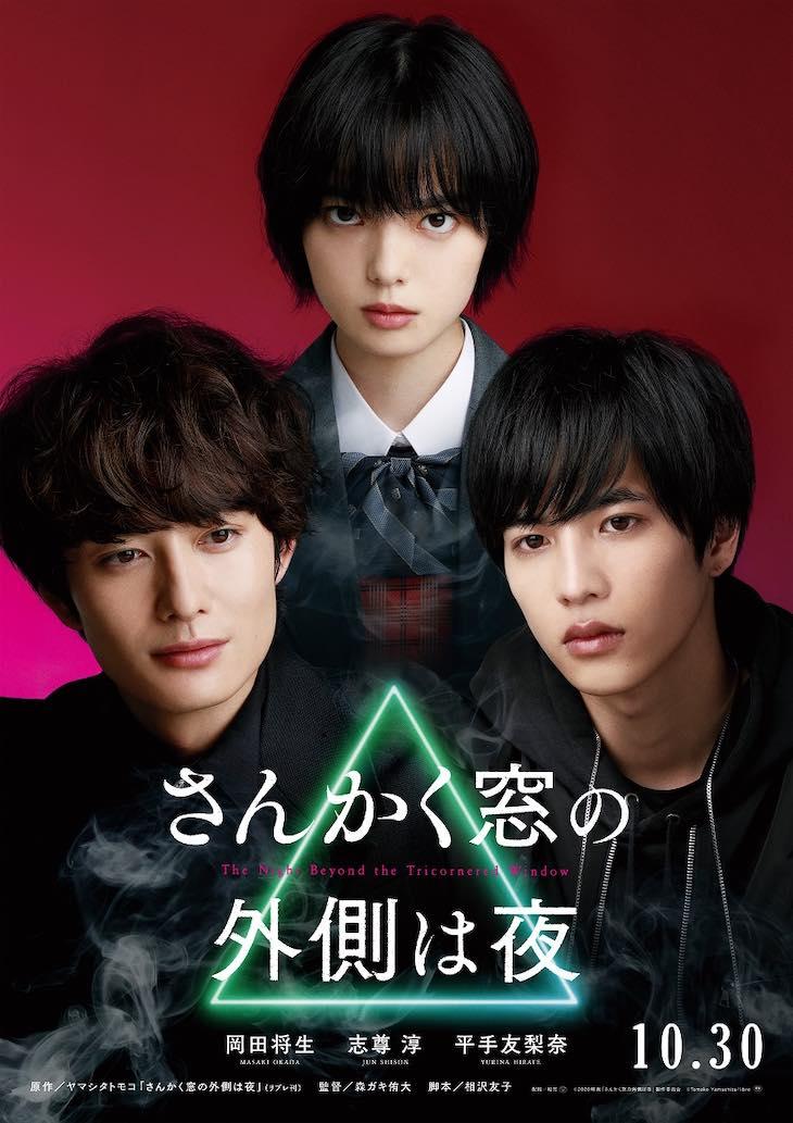 poster2020070102.jpg