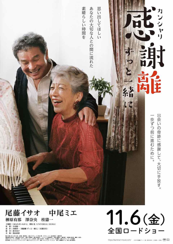 poster20200930.jpg