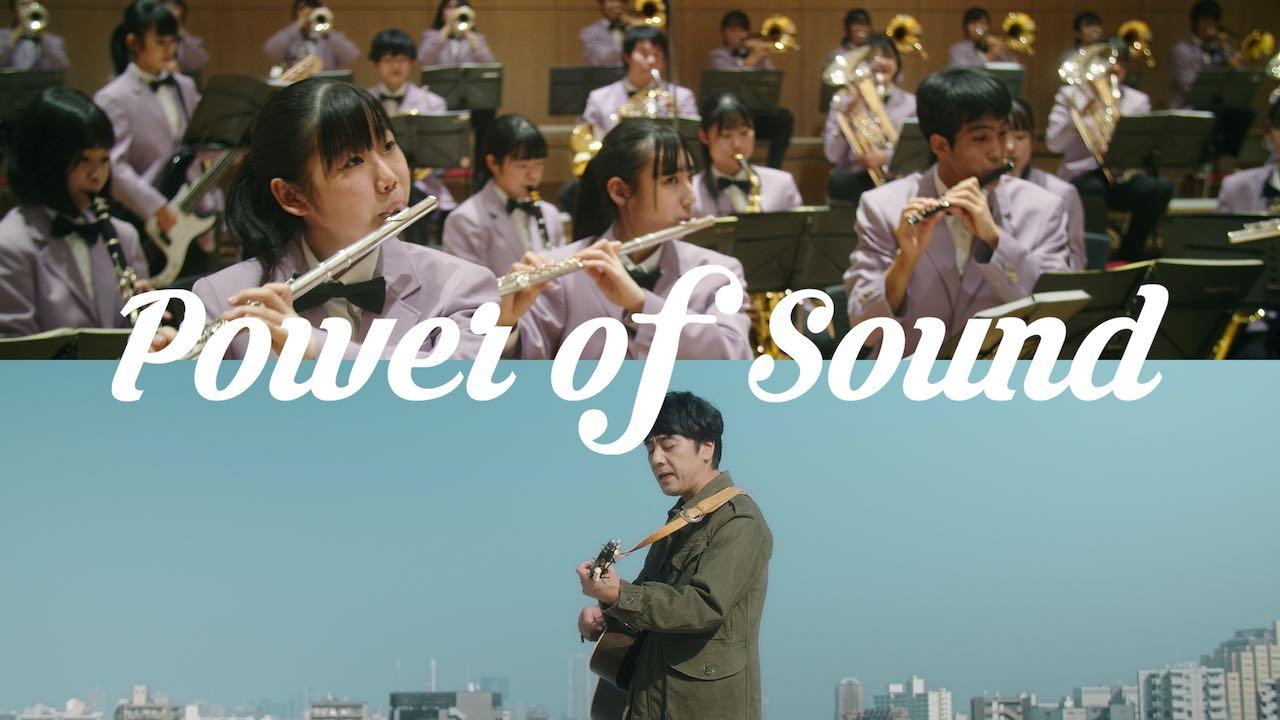 山崎まさよし、オーディオテクニカ「Power of Soundプロジェクト」に立ち上がる!スキマスイッチ、秦 基博もゲスト出演!