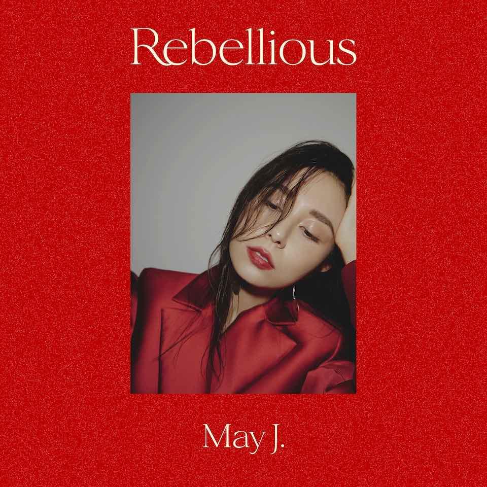 rebellious20210425.jpg