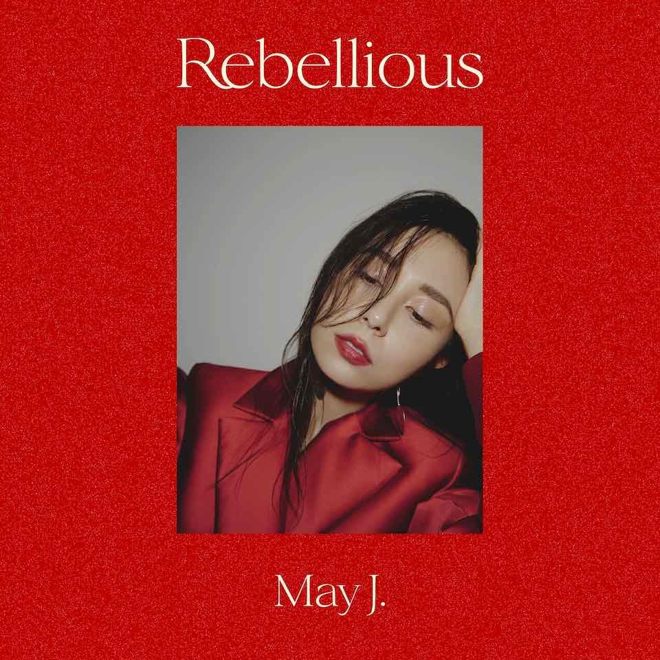 rebellious20210519.jpg