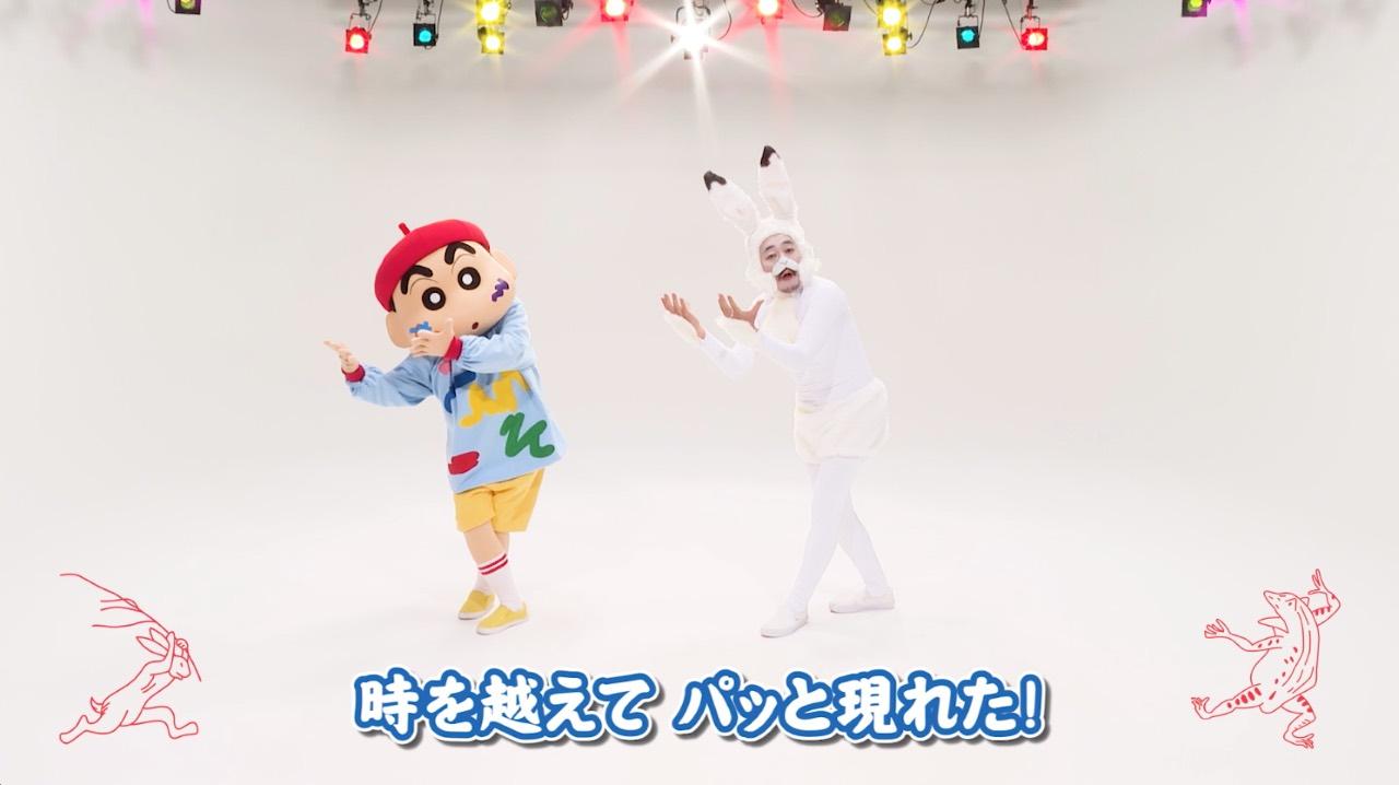 レキシとしんちゃんによる振付動画のウサギver.公開!