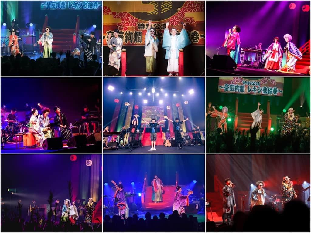 レキシ、総勢7人の豪華ゲストを迎えた特別公演が大盛況で幕!沖縄追加公演も発表!