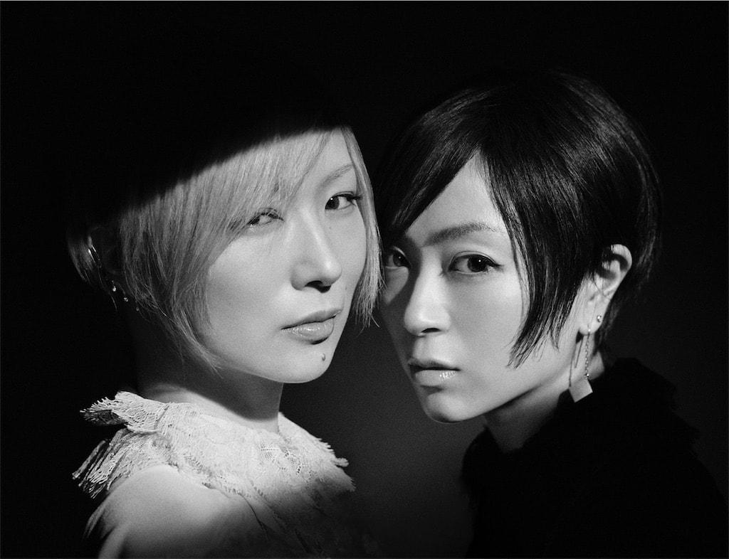 椎名林檎と宇多田ヒカル「浪漫と算盤 LDN ver.」を11月2日零時より先行配信開始!