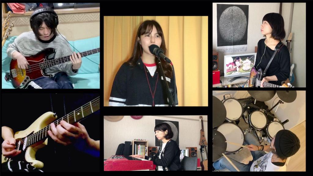 坂口有望「あっけない」リモートバンド演奏Ver.を公開!