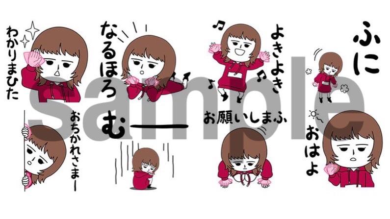 大原櫻子、ベストアルバム配信スタート!LINE MUSICで本人発案のオリジナルスタンプが貰える!