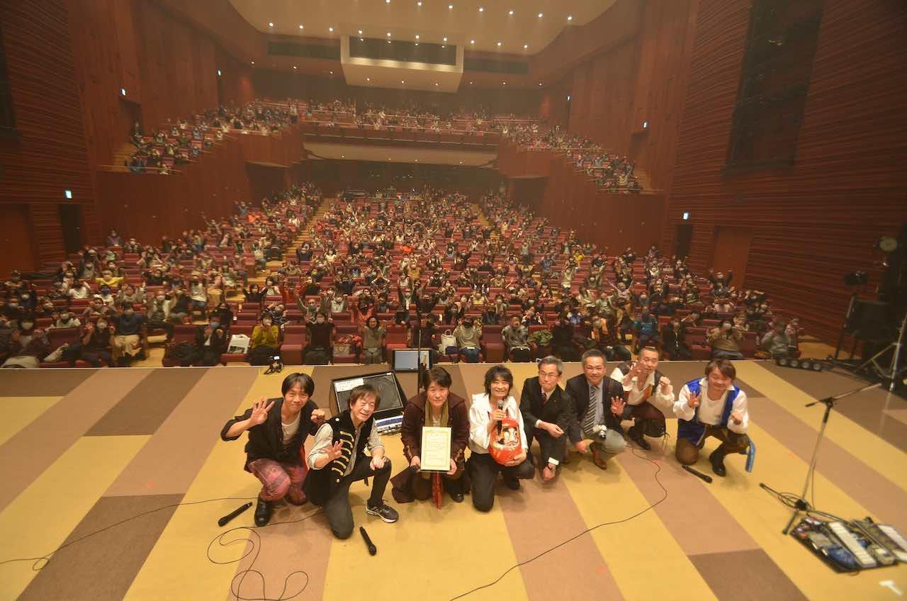 スターダスト☆レビュー、福島公演にて福島県より感謝状を授与!