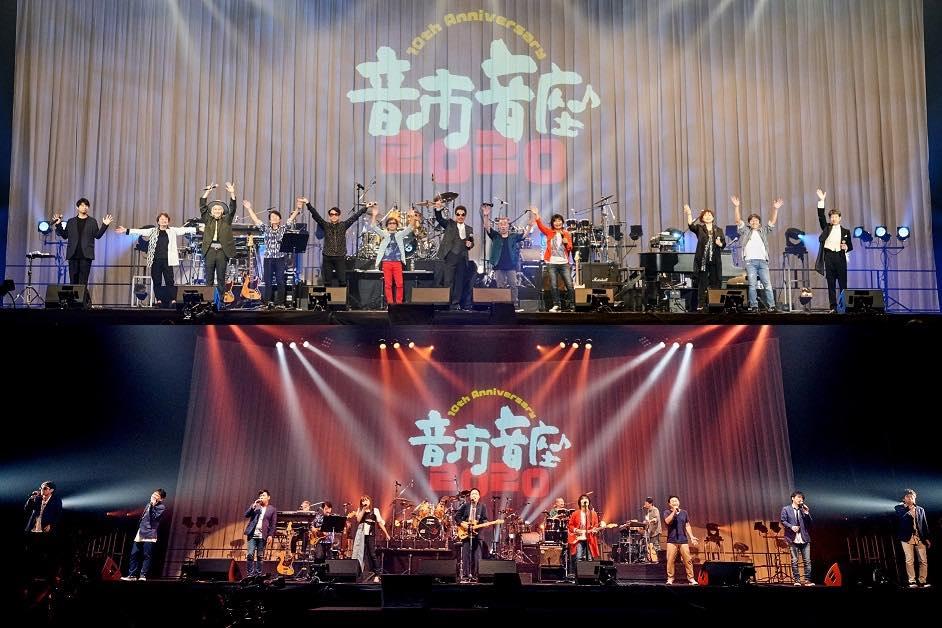 スターダスト☆レビュー、夢のコラボーレーションライブ『10th Anniversary 音市音座 2020』トレーラー映像が公開!