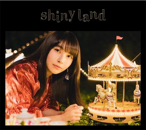 shiny land