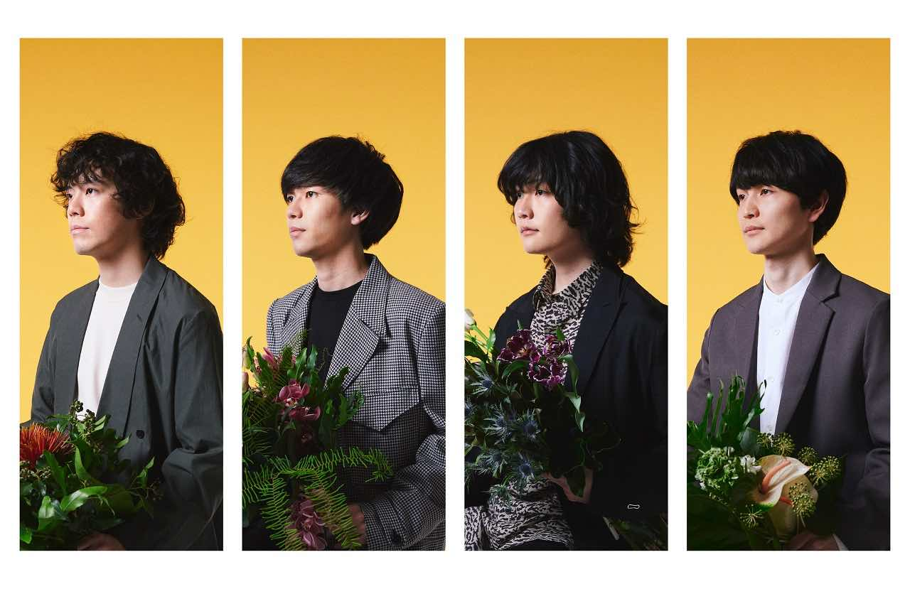 The Songbards、ミニアルバム『AUGURIES』リードトラック「夕景」4月14日配信決定!