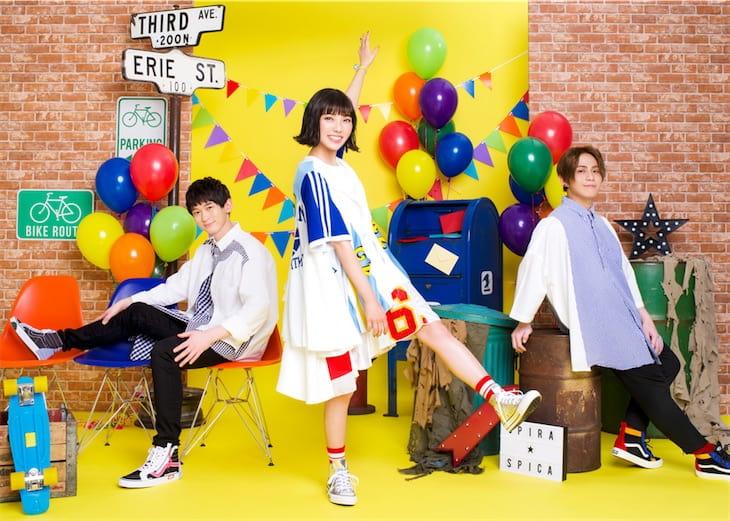 スピラ・スピカ、新曲「Twinkle」が4月17日よりフル配信決定!