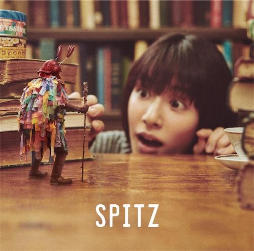 spz_tujo_cover20190822.jpg