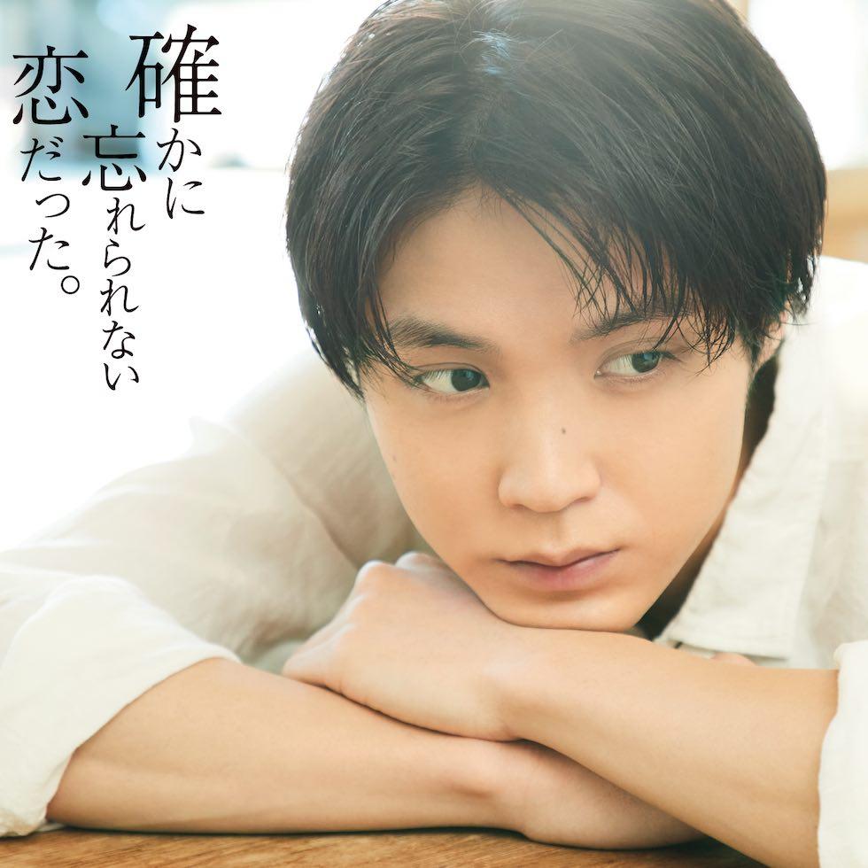 大ヒット恋愛ソングコンピレーションCD『確かに恋だった。』シリーズ第5弾が3月10日発売!
