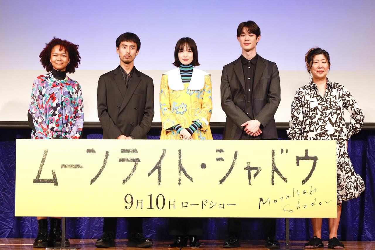 映画『ムーンライト・シャドウ』完成報告会見イベント実施!小松菜奈「そっと背中を押してもらえる作品」