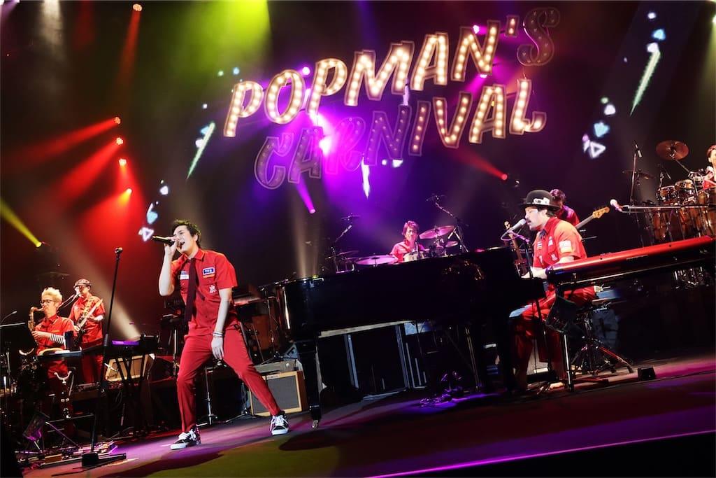 """スキマスイッチ、""""POPMAN'S CARNIVAL vol.2"""" 追加公演 12月25日 中野サンプラザホール """"on Christmas Day"""" スペシャルライブレポート"""