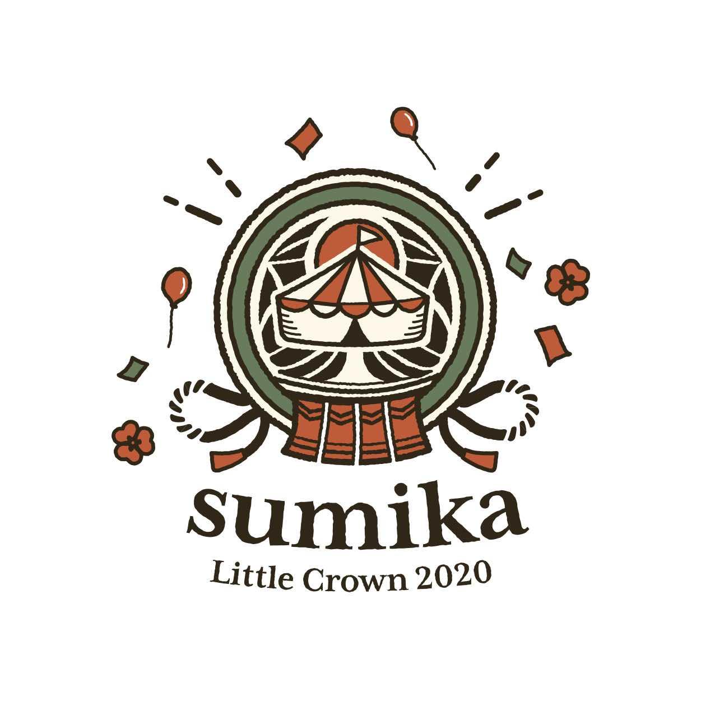 sumika_Littlecrown_20200827.jpg