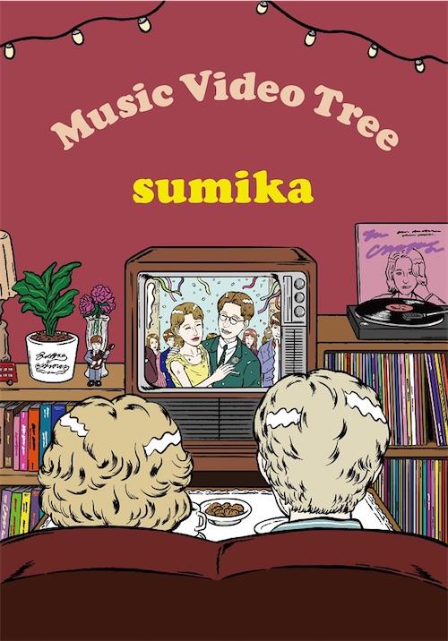 sumika_MusicVideoTreeJK20190611.jpg