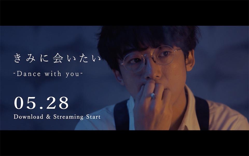 高橋一生、ドラマ主題歌のティザー映像とインタビュー映像公開!SNSアカウントもスタート!
