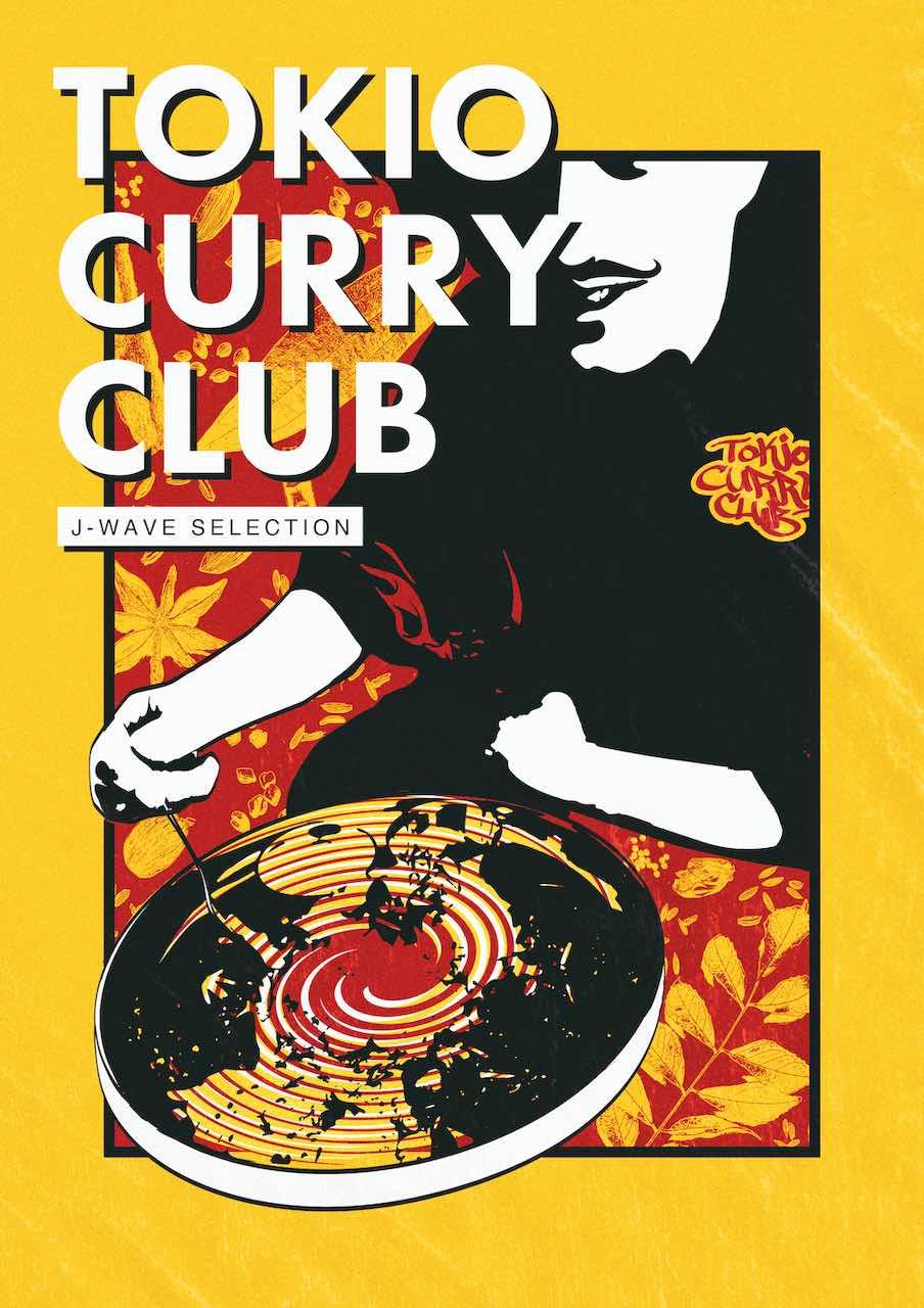カレーを語り尽くす番組『TOKIO CURRY CLUB』第2弾を8月1日オンエア!