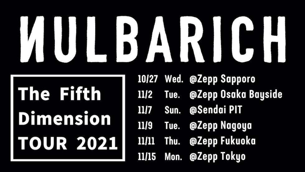 tour20210619.jpg
