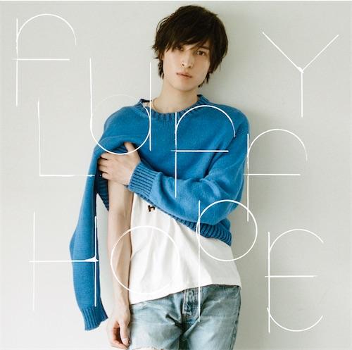 FLUFFY HOPE