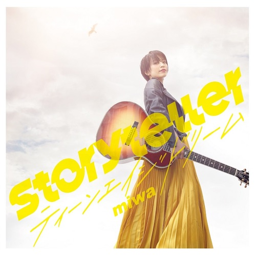 Storyteller / ティーンエイジドリーム