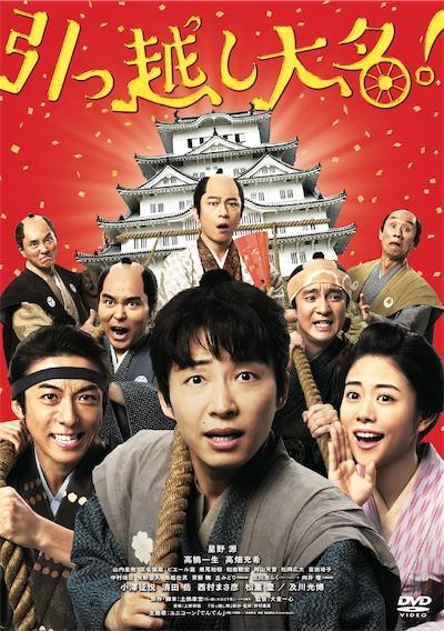 tujo_dvd20200109.jpg