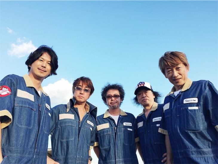 ユニコーン、9年ぶりにJ-WAVE番組ナビゲーターに6月限定で復活!