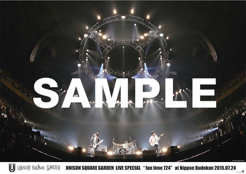 UNISON SQUARE GARDEN、年またぎ全国ツアー各会場で1月リリースDVD予約者に特典ポスタープレゼント!