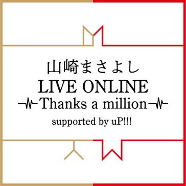 yamazaki_live20200629.jpg