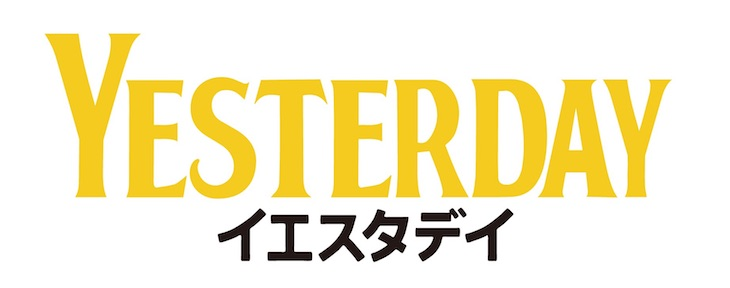 yesterday_logo20190612.jpg