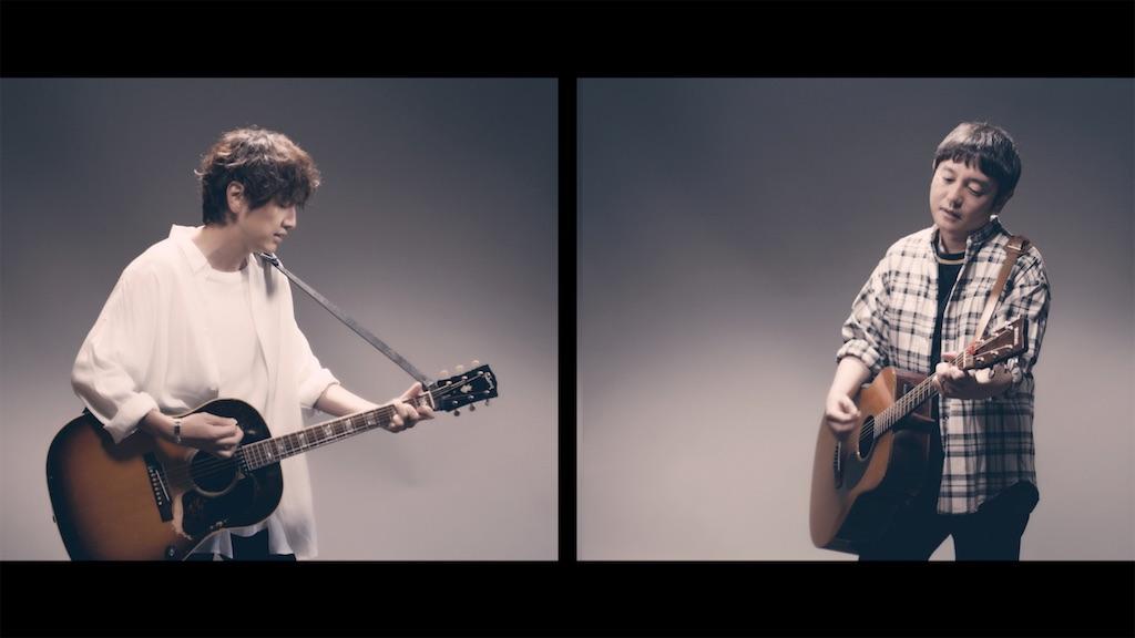 ゆず、ファンと共に未来への希望を紡いだ新曲『そのときには』ミュージックビデオ公開!