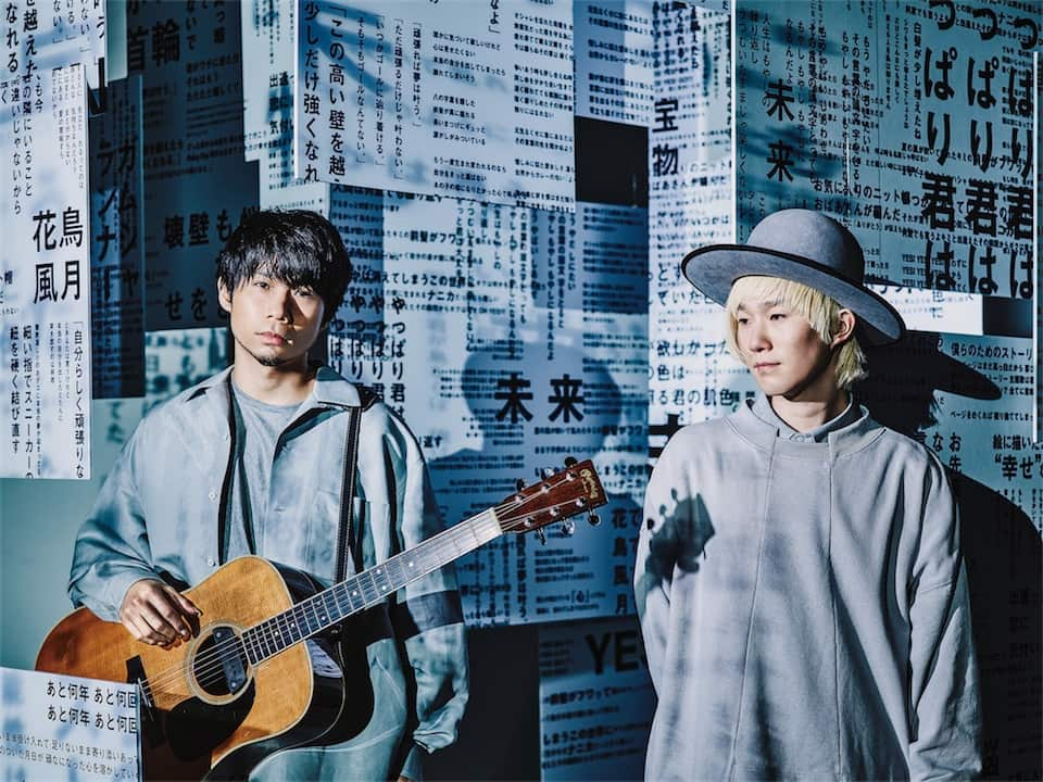 吉田山田、インターネット無観客ライブを実施!最新曲と話題曲のテレビ初歌唱が決定!