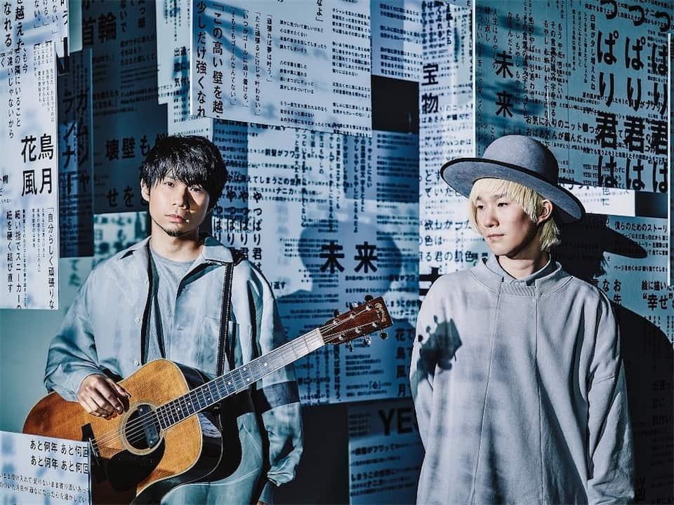 吉田山田、新曲「好き好き大好き」MUSIC VIDEOティザー映像第2弾を公開!