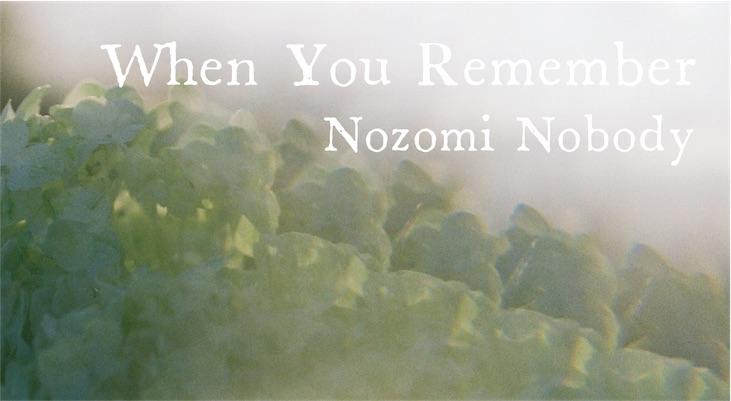 Nozomi Nobody