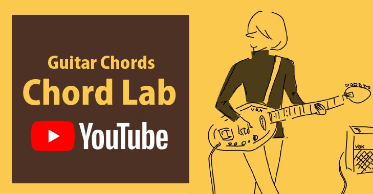 Chord Lab YouTube
